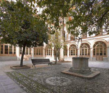 Hotel Macià Monasterio de los Basilios Granada